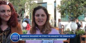 dimosios_mitrikos_thilasmos_03_11_19