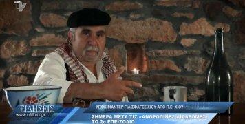 documentary_episode_2_apospasma_12_05_20