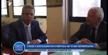 episkepsi_kosta_moutzouri_se_karmantzi_18_06_19