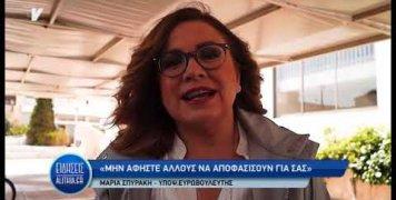 episkepsi_marias_spyraki_sti_xio_18_04_19