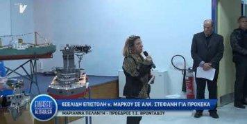 epistoli_mitropoliti_markou_gia_prokeka_03_01_20