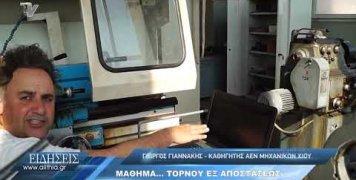 ergastiria_eks_apostasews_akadimias_emporikou_naytikou_14_04_20