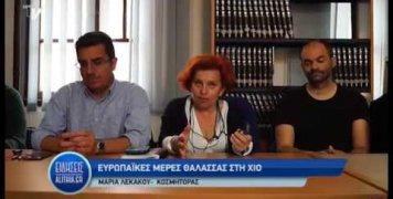 europaikes_meres_thalassas