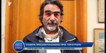 giorgos_misentzis_gia_eyropaika_tsarters_kai_tourkiko_tourismo_25_02_19