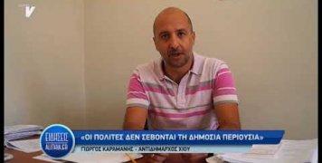 karamanis_gia_dimosies_fthores_19_07_19
