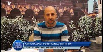 karamanis_gia_led_fotismo_14_02_19