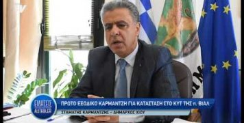 karmantzis_eksodiko_gia_prosfigiko_21_10_19