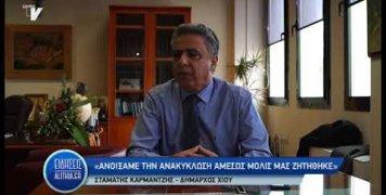 karmantzis_gia_anakiklosi_se_metanastes_07_01_20