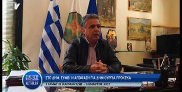 karmantzis_gia_dimiourgia_prokeka_19_11_19