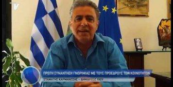 karmatzis_gia_koinotites_30_09_19