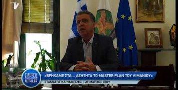 karmatzis_gia_master_plan_limaniou_24_10_19