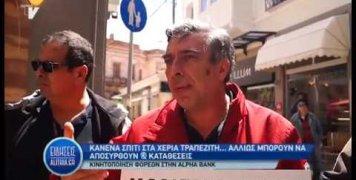 kinitopoisi_gia_pleistiriasmous_19_04_19