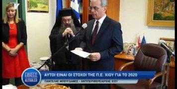 kopi_pitas_perifereiakis_enotitas_xiou_01_01_20
