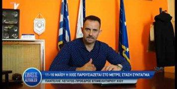 legatos_gia_provoli_xiou_se_syntagma_28_01_20