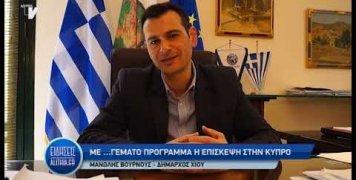 manolis_bournous_gia_episkepsi_se_astynomiko_tmima_kyprou