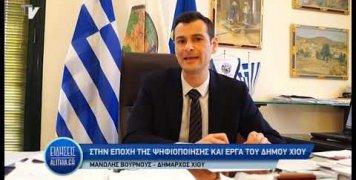 manolis_bournous_gia_epixeirisiako_programma