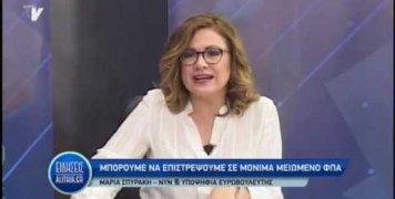 maria_spyraki_19_04_19