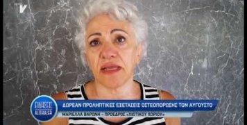 mariella_baroni_gia_osteoporosi