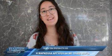 markella_argiroudi_140720