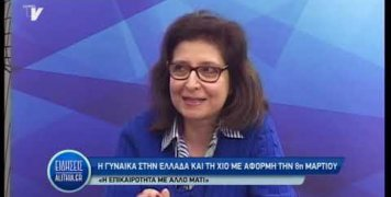 me_allo_mati_apospasma_09_03_20