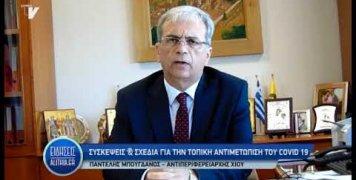mpogdanos_gia_metra_antimetopisis_korwnoiou_apo_perifereiaki_enotita_17_03_20