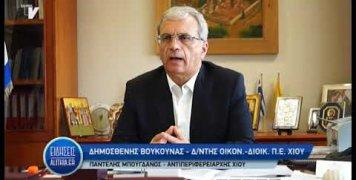 mpougdanos_gia_enisxisi_odikis_asfaleias_18_10_19
