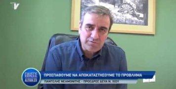 neamonitis_gia_potamo_armeni_01_02_19