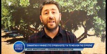 nikos_andoulakis_30_04_19