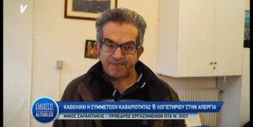 nikos_sarantakis_gia_apergia_poe_ota_21_02_19