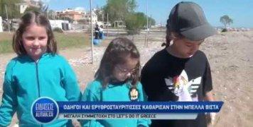 odhgoi_kai_erithros_stauros_katharismos_bella_vista