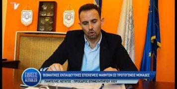 pantelis_legatos_gia_paragwgikes_monades_07_02_19.jpg