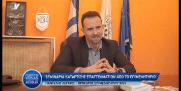 pantelis_legatos_gia_seminaria_katartisis_me_elliniki_etaireia_13_02_19.jpg