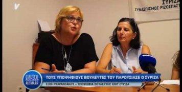 parousiasi_psifodeltiou_syriza_25_06_19