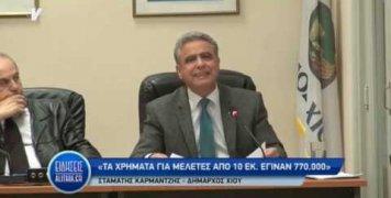 parousiasi_texnikou_programmatos_dimotikis_arxis_karmantzi_30_11_19
