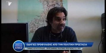 politiki_prostasia_gia_korwnoio_11_03_20