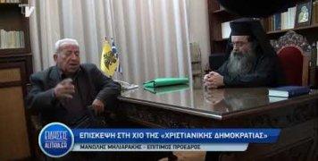 proedros_xristianikis_dimokratias_14_11_19