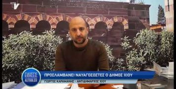 proslipseis_se_nauagosostes_18_03_19