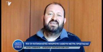 savvakis_gia_pratiria_kai_paravaseis_31_01_20