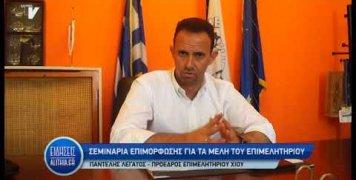 seminaria_epimelitiriou_29_05_19