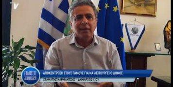 stamatis_karmantzis_apokentrwsi_gamwn
