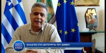 stamatis_karmantzis_gia_allagi_leitoyrgias_ypiresiwn_dimou_16_03_20