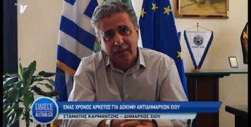 stamatis_karmantzis_gia_antidimarxous_03_09_19