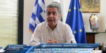 stamatis_karmantzis_gia_antipiriki_periodo_16_06_20