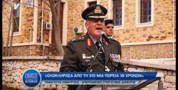 stauros_papastathopoulos_stin_dioikis_96_adte_13_03_19