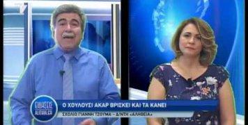 sxolio_gianni_tzouma_22_04_19