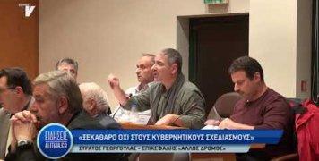 synedriasi_perifereiakou_symbouliou_28_11_19