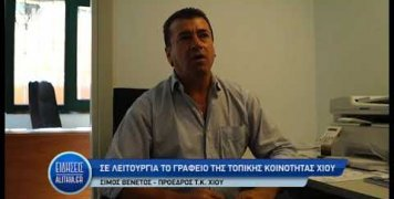 topiki_koinotita_10_09_19