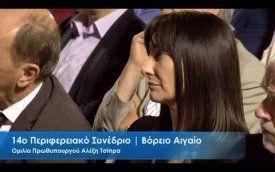 Αλ. Τσίπρας