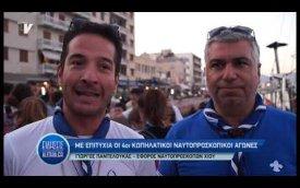 4oi_kopilatikoi_agwnes_14_10_19