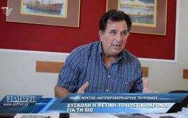 nyktas_gia_dyskoli_periodo_tourismou_130720